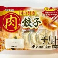チルド肉餃子(タレ付き)