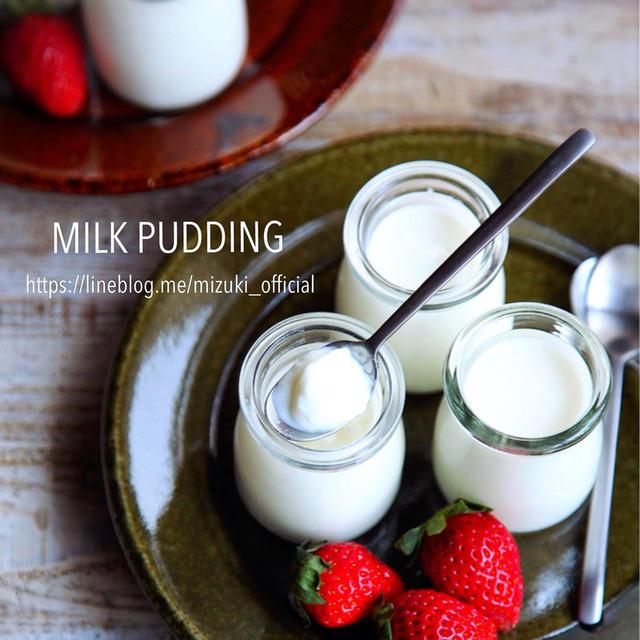 ♡混ぜて冷やして超簡単♡レンジdeとろけるミルクプリン♡【#牛乳プリン#材料3つ】