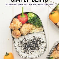 Simply Bento: お弁当レシピの本を出版します!