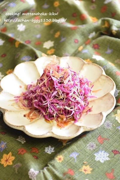 【レシピ】もってのほか(食用菊)のおひたし