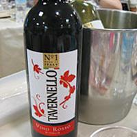「第5回オトナ女子のための楽しく学ぶサントリーワインイベント」に参加しました♪