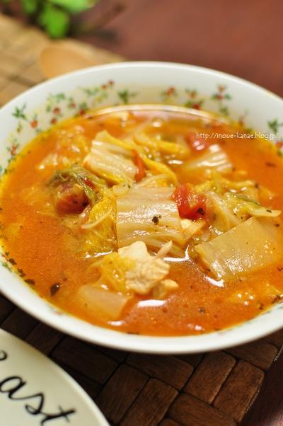 【低糖質が嬉しい◎白菜と鶏むね肉の具沢山トマトスープ】と一昨日の晩ごはん