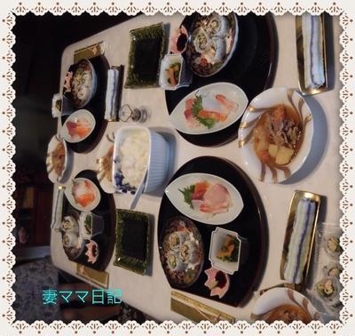 「お寿司パーティー」開催しました ♪