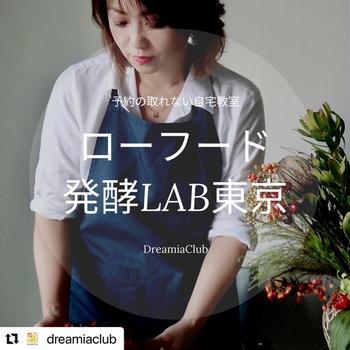 【お知らせ】人気コンテンツにて配信中!