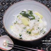 梅風味の若竹ご飯