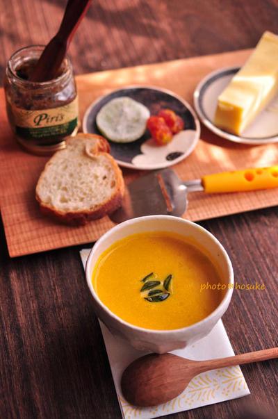 「南瓜とポルチーニのスープ」