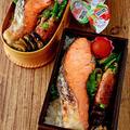 【今日のおべんと】塩鮭&アスパラのベーコン巻きのお弁当