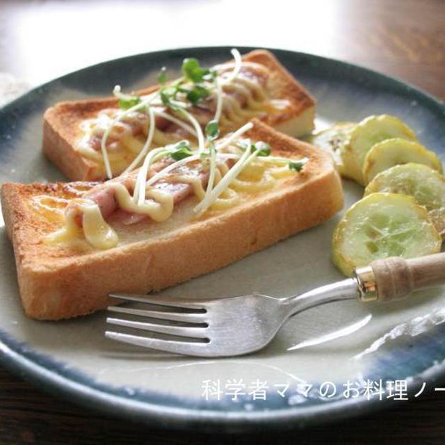 干し野菜がお気に入り&ソーセージマヨトースト