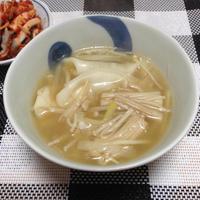 生姜と炒めねぎどっさりのスープ餃子