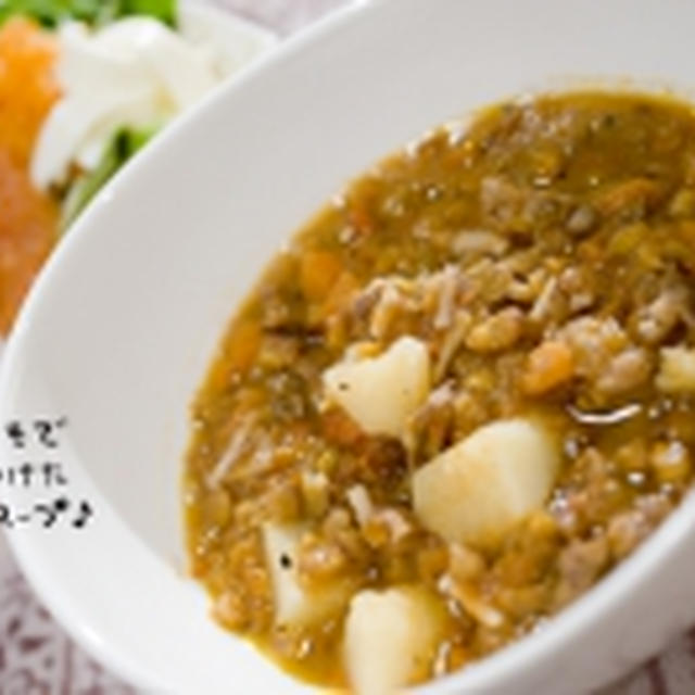 ジャガイモでトロミを付けた、ガンボ風スープ