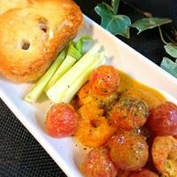 スパイス香る 海老とまん丸トマトのブルスケッタ