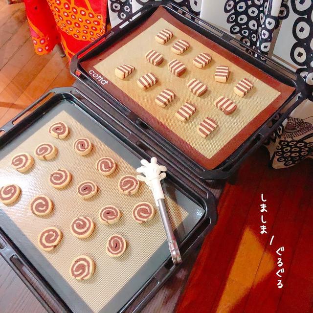 おうちカフェ /2色のクッキー