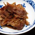 牛肉とごぼうのしぐれ煮と、しぐれ煮に思うこと。