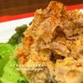 *【recipe】豚しゃぶとツナのおかずポテサラ* by りょうりょさん