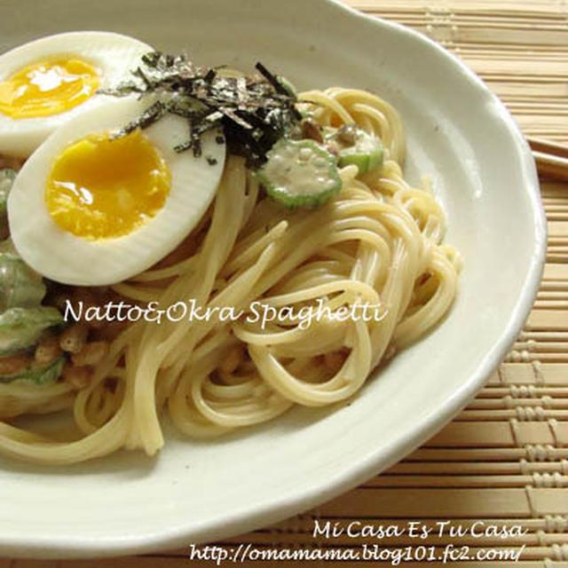 納豆とオクラのスパゲティー