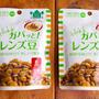 ドンキでレンズ豆が1袋25円!