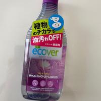 エコベール★食器用洗剤