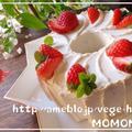 感動の脂質オフ100%豆腐クリームでクリスマスケーキ♡生クリームを使わない苺デコレーション by MOMONAOさん