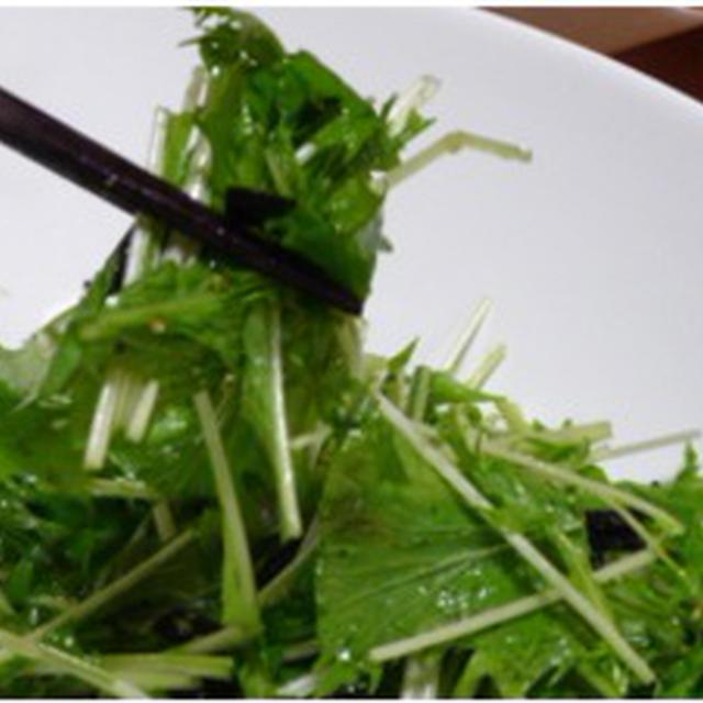 超簡単 水菜とお茶漬けサラダ
