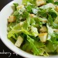 パックサラダで3種レシピ♪ by 苺ママさん