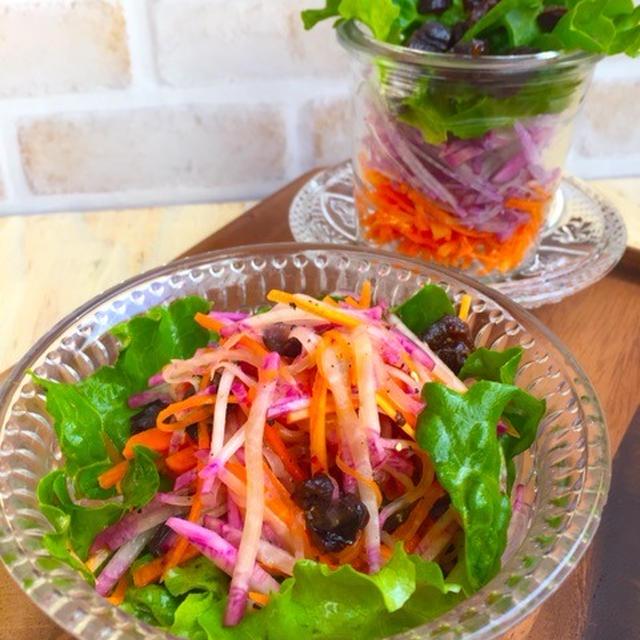 毎日健康♪ボタニカルオイルで美容サラダ