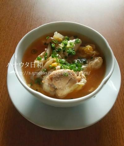 韓国風ピリ辛スープ