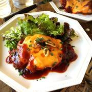 ♡超簡単モテレシピ♡イタリアンチキンステーキ♡【鶏もも肉*チーズ*ケチャップ】