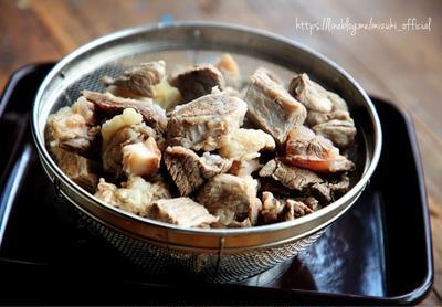 【牛すじの下処理方法】&【牛すじカレーの作り方】#レシピ