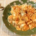 格安チリへようこそ。柔らか鶏の濃旨マスタードチリチキン(糖質7.4g)