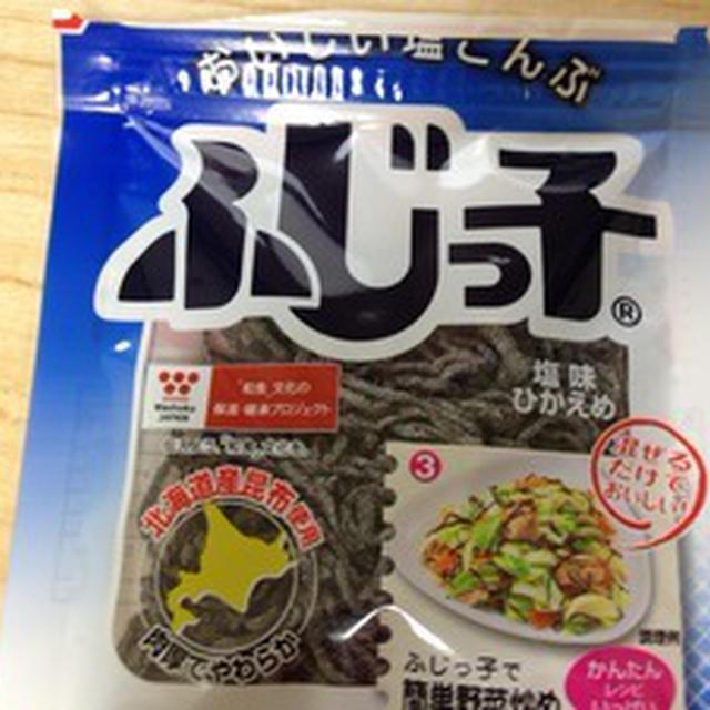 【サバ缶レシピ その9】サバのお好み焼き!