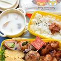 【体育祭弁当】♡ちくわdeかさ増し♡青じそ肉団子の梅てりやき♡レシピあり♡