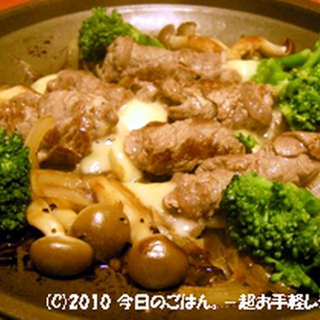 牛肉のチーズ巻 お一人様陶板で付け合せも一緒に(^_-)-☆