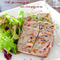『きのこの食感が楽しい、フルブラのパテ・ド・カンパーニュ(タラゴンさんのアレンジレシピ)』、友達宅での美味しい和食ランチ♪