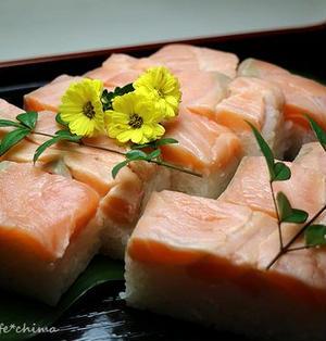 ノルウェーサーモンの押し寿司