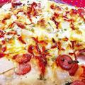 【レシピ】マ・マ―製品こんな活用も有!カルボナーラとポテトのピザ風パイ【簡単★おやつ★おつまみ】
