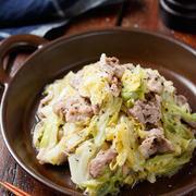 かんたん&ボリューム満点!豚肉と野菜のフライパン蒸し
