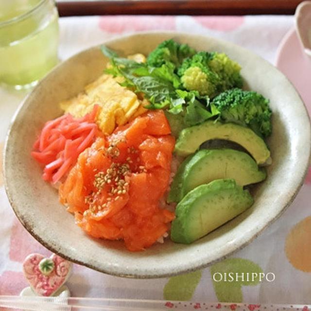 サーモンアボカドちらし寿司