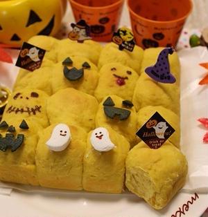 かぼちゃ風味のちぎりパン★ハロウィン★