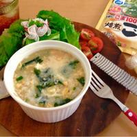 わかめスープ簡単料理♪