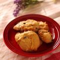 ホットケーキミックスでつくる、超簡単アメリカンクッキー