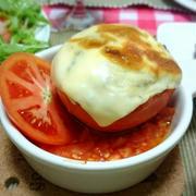 トマトの肉詰め(トマトファルシ)丸ごと1個で健康美活レシピ♪