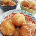 《レシピ有》かりふわさくもち!ホットケーキミックス豆腐ドーナツ、キットカット。