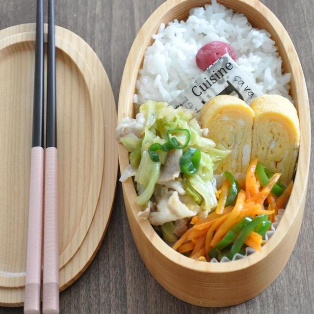 【お弁当おかずレシピ】3品15分☆野菜が多めに詰まったお弁当