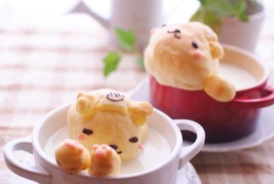 【のぼせニャンコのお風呂スープ】