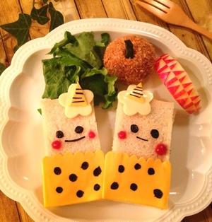 節分*鬼さんのサンドイッチ