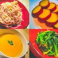 同時調理で副菜作り置き【95℃レシピ】TOP5 by 低温調理器 BONIQさん