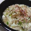 塩麻婆豆腐 by さちくっかりーさん