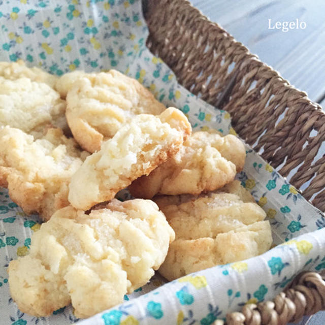 サラダ油でレモンクッキー☆癒しの香りザクザク食感♪ 卵牛乳なし♪ 節約簡単お菓子