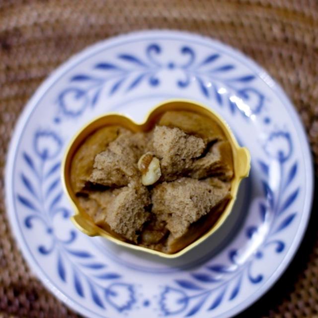 玄米発酵天然アミノ酸健康エキス 『玄米元氣』vol3。