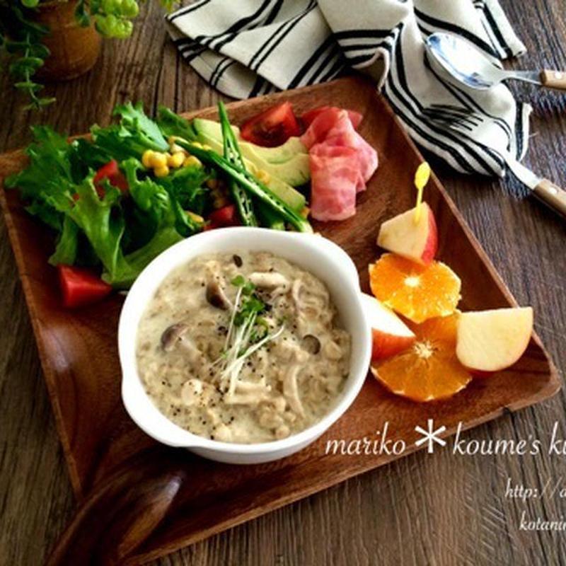 栄養価アップで朝ごはんにもおすすめ!オートミールで作るお粥&リゾット風レシピ